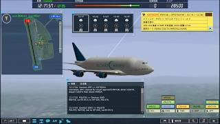 ぼくは航空管制官4 セントレア ステージ4 / ATC4 RJGG Stage 4