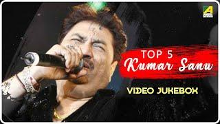 Top 5 Kumar Sanu | Bengali Movie Songs Video Jukebox | Video Jukebox
