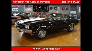 1970 CHEVROLET CHEVELLE REAL SS