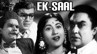 Ek Saal Full Movie  Ashok Kumar  Madhubala  Old Classic Movie