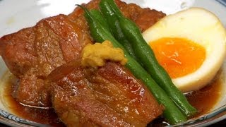 How to Make Pork Kakuni (Braised Pork with Less Fat Recipe)   Cooking with Dog