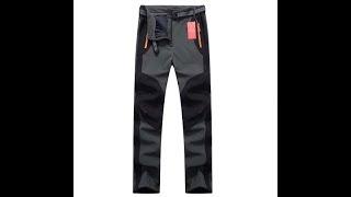 Флисовые штаны мужские для рыбалки