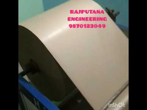 Craft Paper Lamination Machine