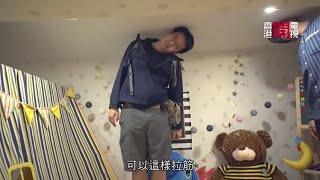 中山南頭鎮睇現樓 借天花板拉筋一流!(臥底旅行團2.0 EP06 pt2)