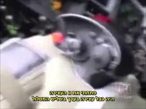 טייס ישראלי מנחית מטוס עם כנף אחת!
