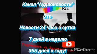 09/09/2018 Жириновский и его охрана избили на митинге украинца