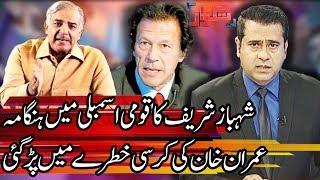 Takrar with Imran Khan   17 October 2018   Express News