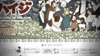 Tema Principal De Heidi En Japones!