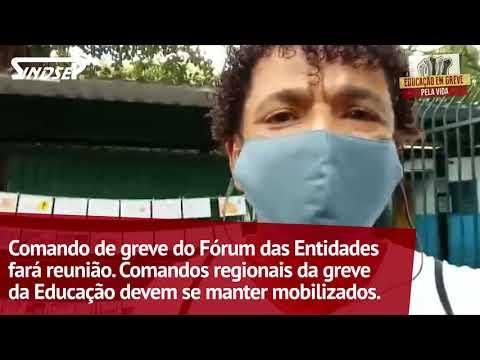 Maciel Nascimento fala sobre a suspensão das aulas   12.03