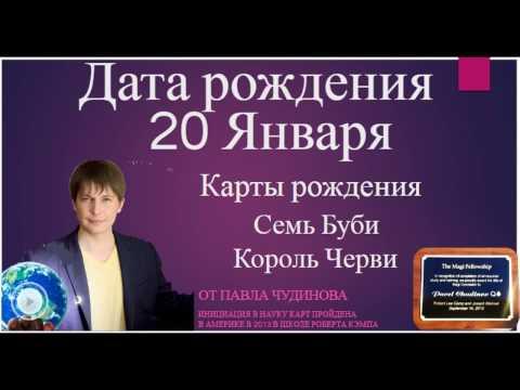 Гороскоп для женщин раков на июль