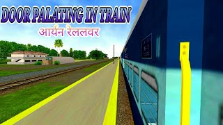 A short doorplating journey in passenger train in (MSTS/OPAN RAILS) BY ARYAN RAILLOVER
