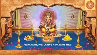 Aarti Ganesha - Jai Ganesh Jai Ganesh Deva Mata   - YouTube