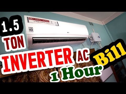 How much electricity consumed by 1.5 TON INVERTER SPLIT AC | 2018 AC POWER CONSUMPTION