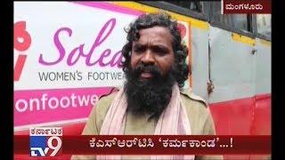 KSRTC Driver Exposes Poor Conditioned Bus in Mangaluru