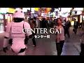 Tokyo Dance Trooper
