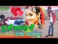 Tu hi Sapna me Roj aawelu   FULL SONG HD    Dhadkan Dhananjay gaana   Bhojpuri video video download