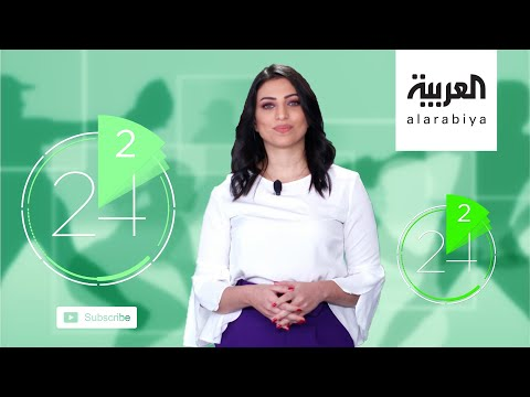 العرب اليوم - شاهد: أبرز أخبار الرياضة في دقيقتين