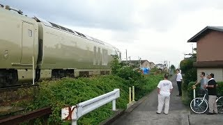 豪華寝台列車「四季島」が人身事故、2時間半停車 新潟