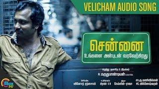 Velicham Song(Audio Song)-Chennai Ungalai Anbudan Varaverkirathu