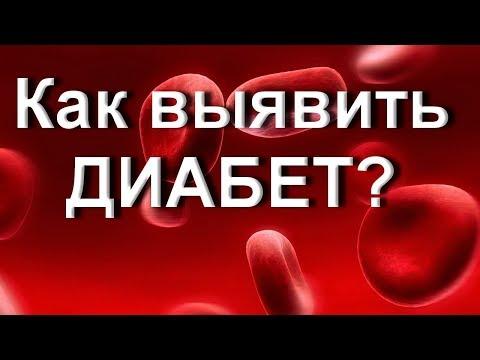 Сахар в крови 3 что делать какой предел до комы