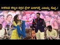 Seetharama Kalyana Kannada Movie Press meet  Full Event || Nikhil Gowda || Rachitha Ram