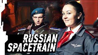 RUSSIAN SPACETRAIN // РУССКИЙ КОСМОПОЕЗД feat. BadComedian