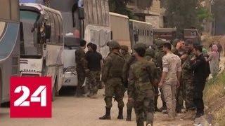 Боевики покинули южные кварталы Дамаска - Россия 24