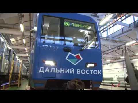 Раскрыт секрет видео с церемонии запуска метропоезда «Дальний восток»