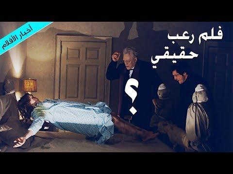 افضل افلام الرعب !!   #اخبار_الافلام