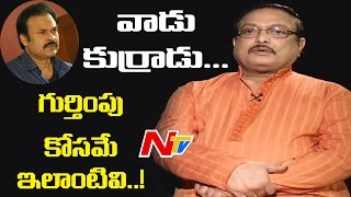 Nagababu Is Only Seeking For Identity Yandamuri Veerendranath  Exclusive  Khaidi No 150  NTV