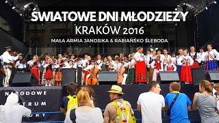 MAŁA ARMIA JANOSIKA - Barka LIVE ŚDM Kraków 2016 (kapela z Raby Wyżnej)