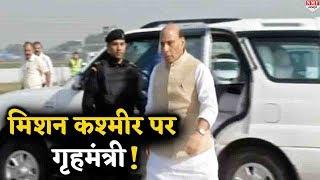 Army के Operation के बीच J&K पहुंचे Rajnath Singh !