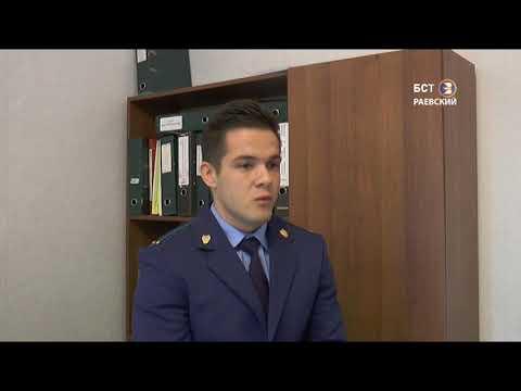 Прокуратура Альшеевского района сообщает