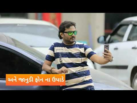 Download Jignesh Kaviraj Whatsapp Status 2019 New Gujarati