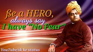 swami vivekananda quotes || best motivational video