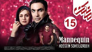 Serial Irani Mankan Part 15
