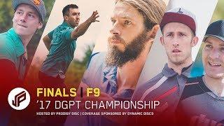 2017 DGPT Tour Championship Finals, Front 9 | McBeth, Wysocki, Lizotte, Conrad, Vicich