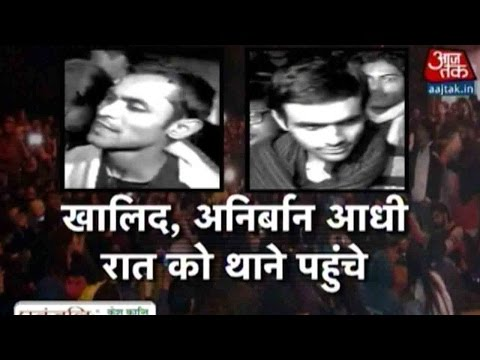 JNU Students Umar Khalid And Anirban Bhattacharya Surrender Late Night