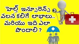 How to Claim Health Insurance to Pay Hospital Bill   Money Doctor Show on TV5 Telugu   Episode 12
