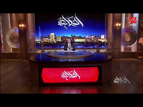 محمد وزيري يشرح بداية المشكلة مع هيفاء وهبي