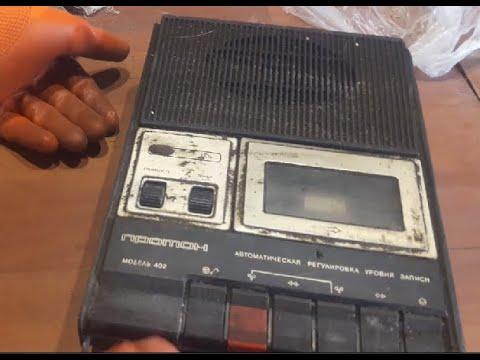 Раритетный магнитофон. ПРОТОН М402 Касетный монофонический...