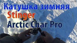 Катушка зимняя arctic char 70mm xp