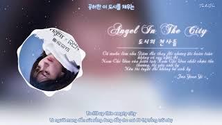 [Vietsub+Engsub+Lyrics] 심규선 (Lucia) – 도시의 천사들 (Angels in the City)/ Jugglers OST Part 6
