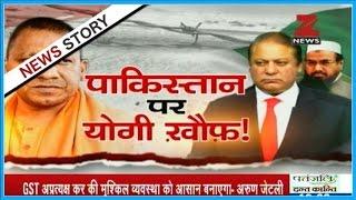 Pakistan petrified of Yogi Adityanath, Pak media showcases fraudulent reports on Yogi
