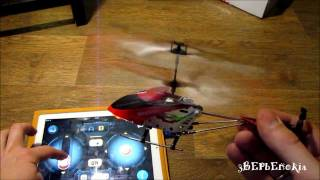 Обзор icopter Helicopter S107G