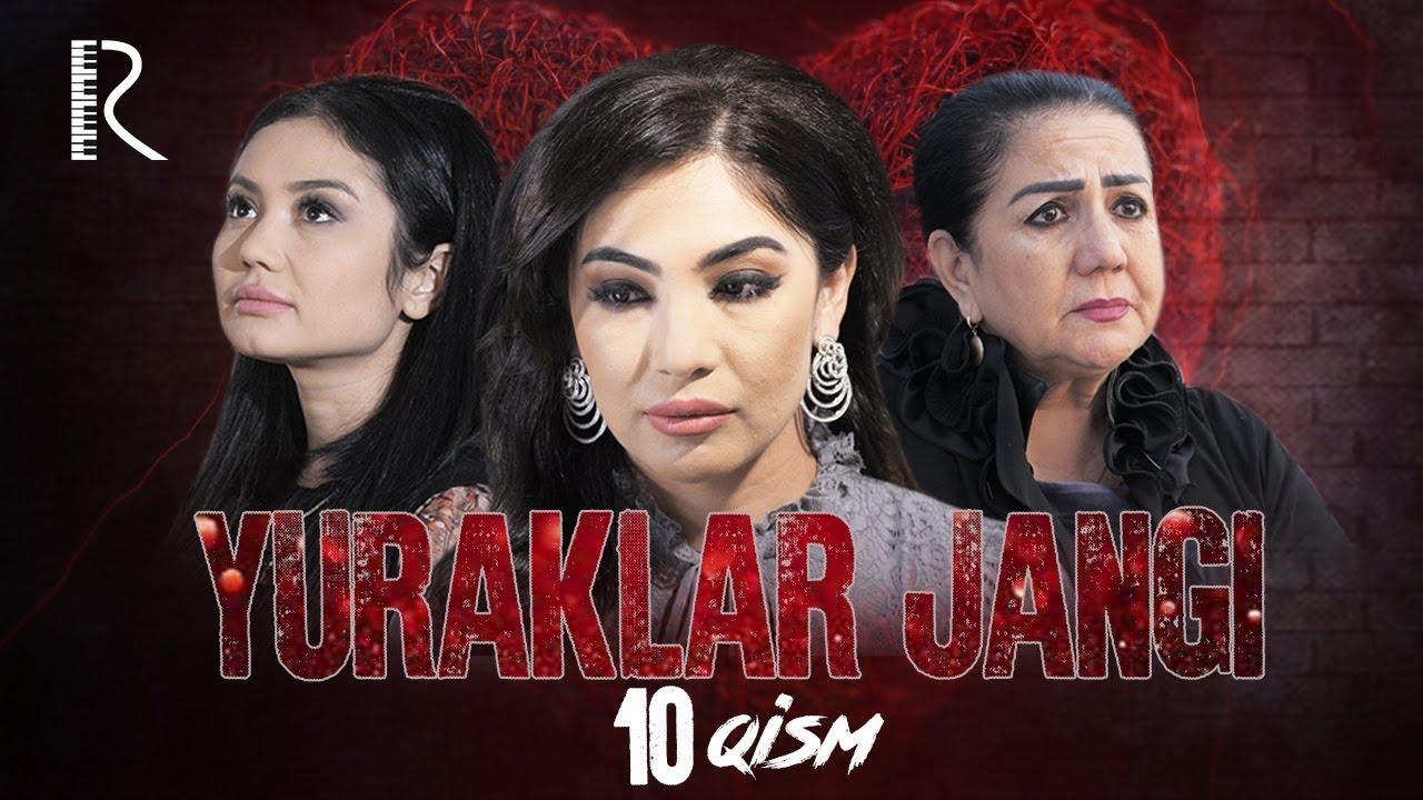Yuraklar jangi (o'zbek serial) - Юраклар жанги (узбек сериал) 10-qism