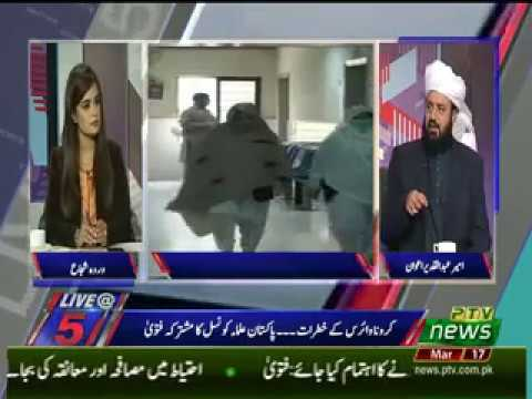 Watch Coronavirus Aur Islami Taleemaat YouTube Video