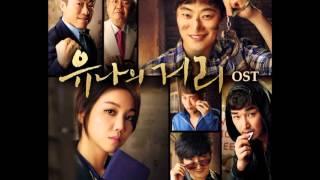 Various Artists – 14. Gorgeous [Yoona's Street OST]