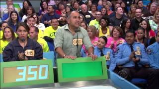 The Price Is Right  LAW ENFORCEMENT SPECIAL   04092013