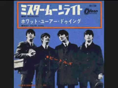 What You're Doing/The Beatles (instrumental/cover) The Magic7
